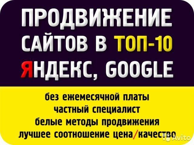 Настройка рекламы гугл топ 10