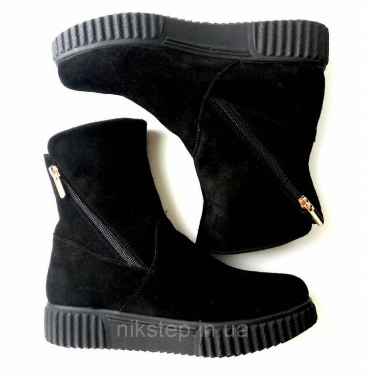 Удобные зимние кожаные ботинки