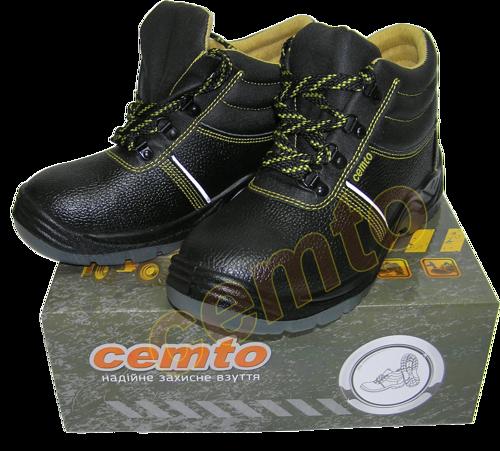 Ботинки на полиуретановой подошве, разм. 44, стелька 286 мм. Новые