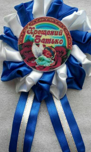 Медали для крестин