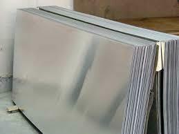 Продам лист стальной оцинкованный гладкий и профилированный