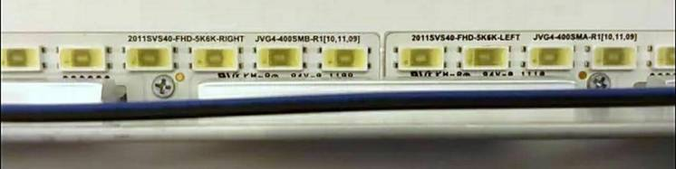 Продам LED strip 2011SVS40-FHD-5k6k (Left, right) от UE40D5000P