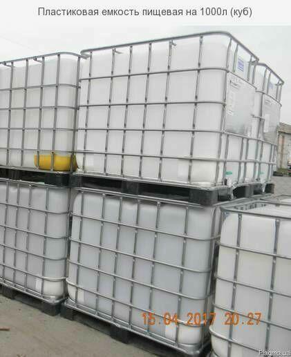 Пластиковая емкость техническая и пищевая на 1000л (куб) 1,2,3 сорт