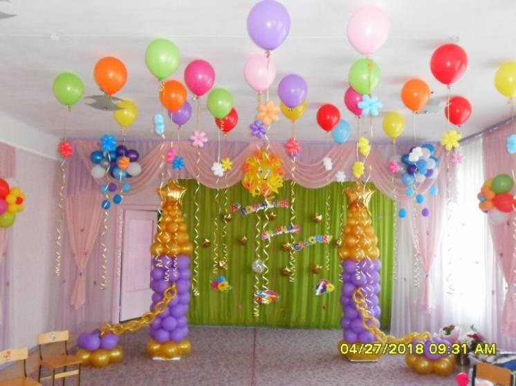 Украшение детского сада шариками оформление