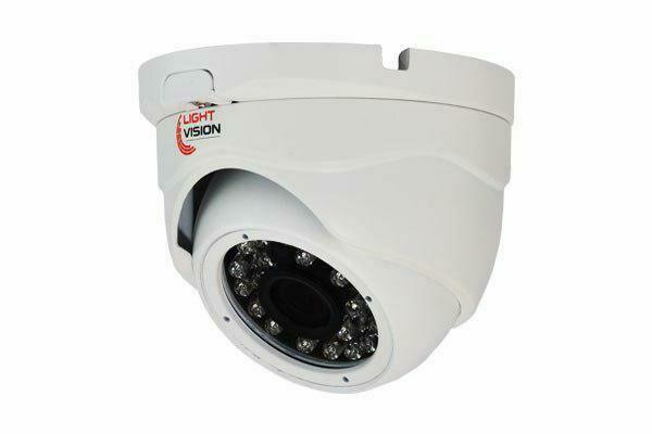 Камера видеонаблюдения уличная VLC-4192DM 2Мp (1080p)