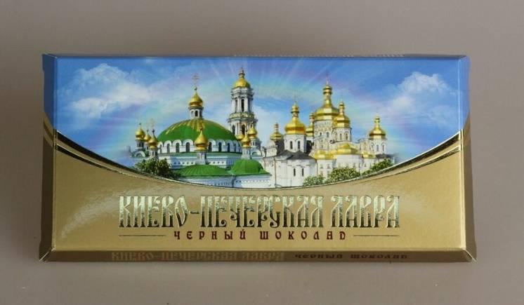 Шоколад черный Киево-Печерская Лавра