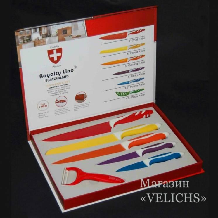 Набор металлокерамических ножей (6 предметов)