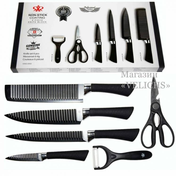 Набор кухонных ножей NON - STICK COATING