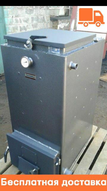 Твердотопливный котел Холмова 10,12,15,18,20,25,40 кВт сталь 4 мм.