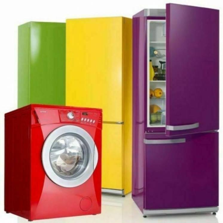 Купим Дорого Стиральные машины и Холодильники Б/у в любом состоянии!