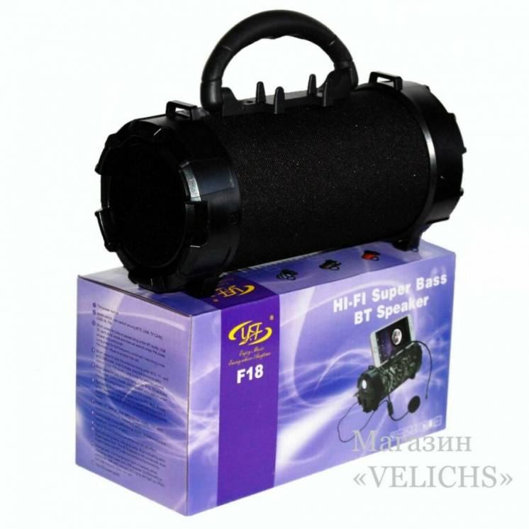 Вluetooth бумбокс колонка  с МР3  FM, фонариком, держателем смартфона