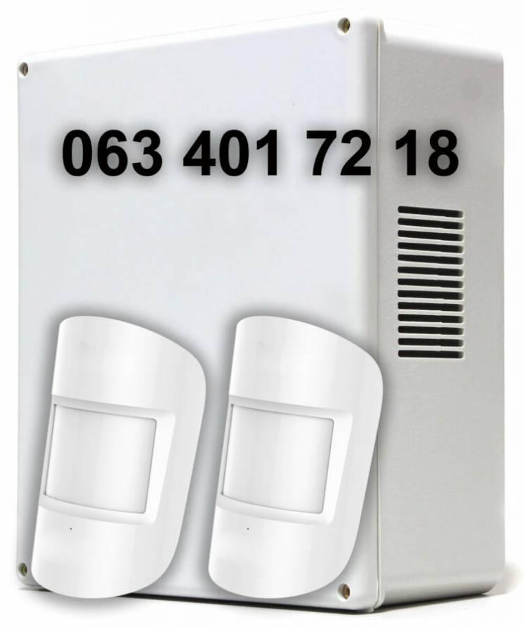 Мобильная, переносная сигнализация GSM