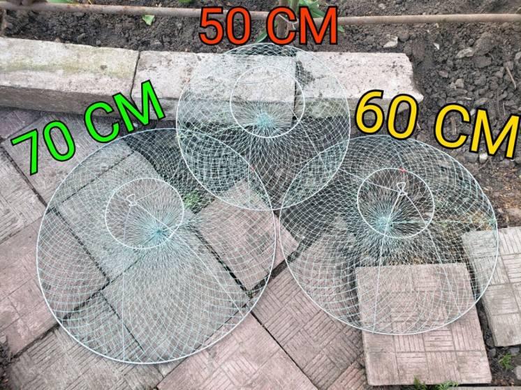 Раколовка конусная 50 60 70 см чернильница раки