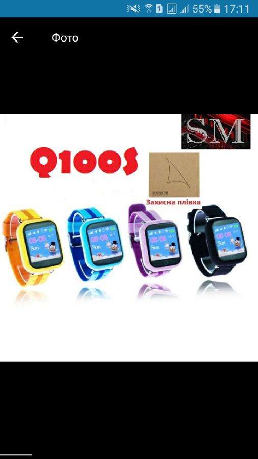 Smart Baby watch Q100S / Q750