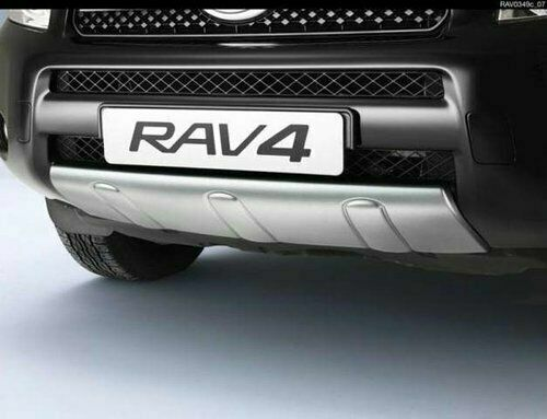 Защитная накладка бампера Toyota Rav-4 (Новая!) -Оригинал!