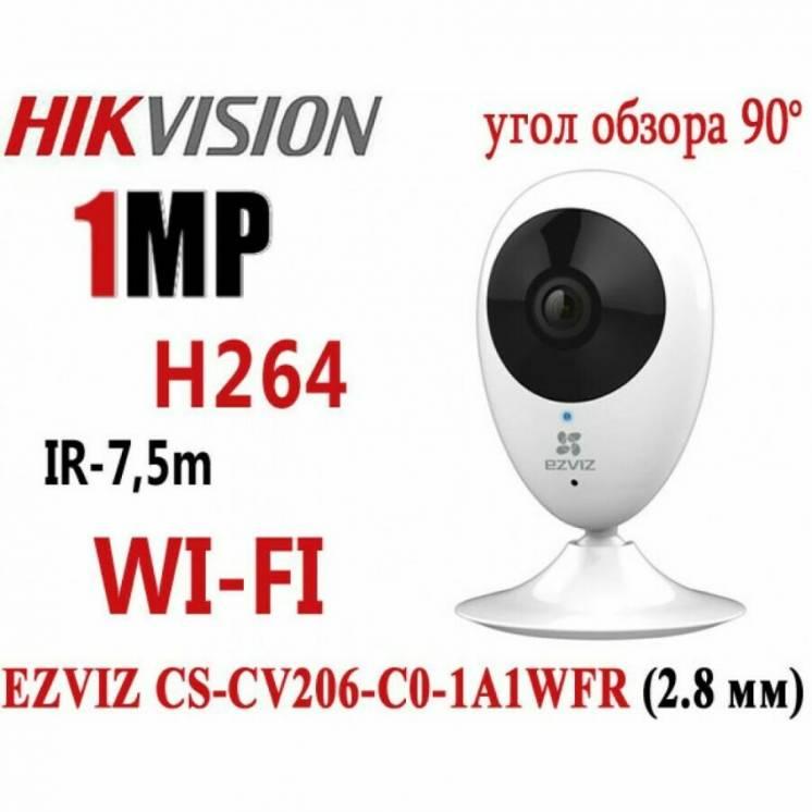 1 Мп Wi-Fi камера  EZVIZ CS-CV206-C0-1A1WFR ОПТ и РОЗ