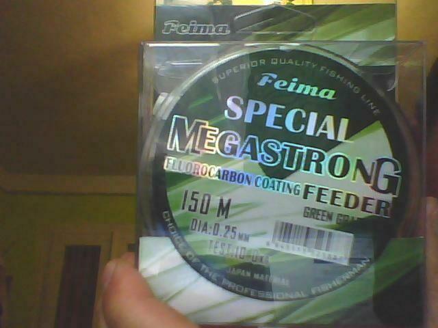 Лиска MEGASTRONG  0.25-150Метрів