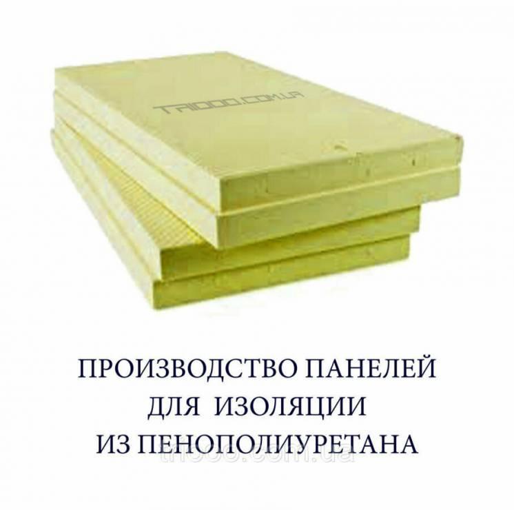 Плиты пенополиуретановые (панели ППУ)