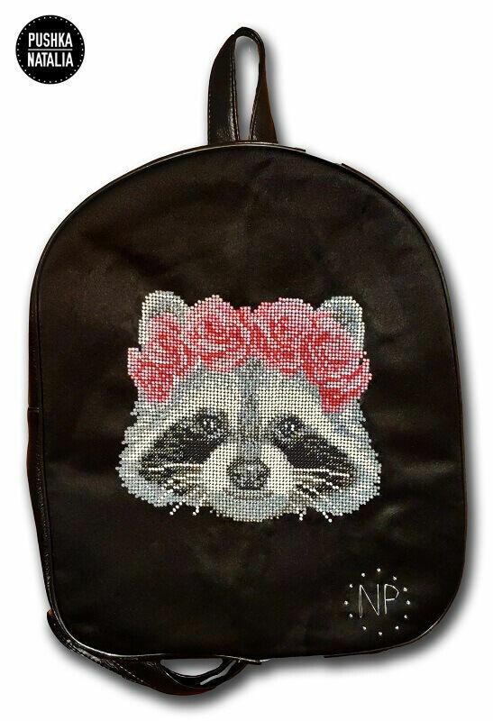 Рюкзак ручной работы вышитый бисером енот. авторский рисунок