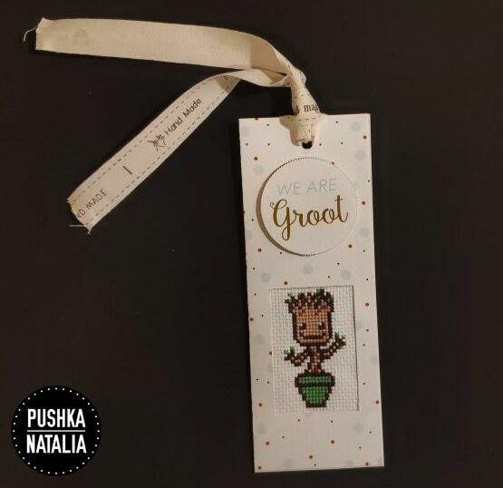 Закладка для книжки ручной работы вышитая нитками грут