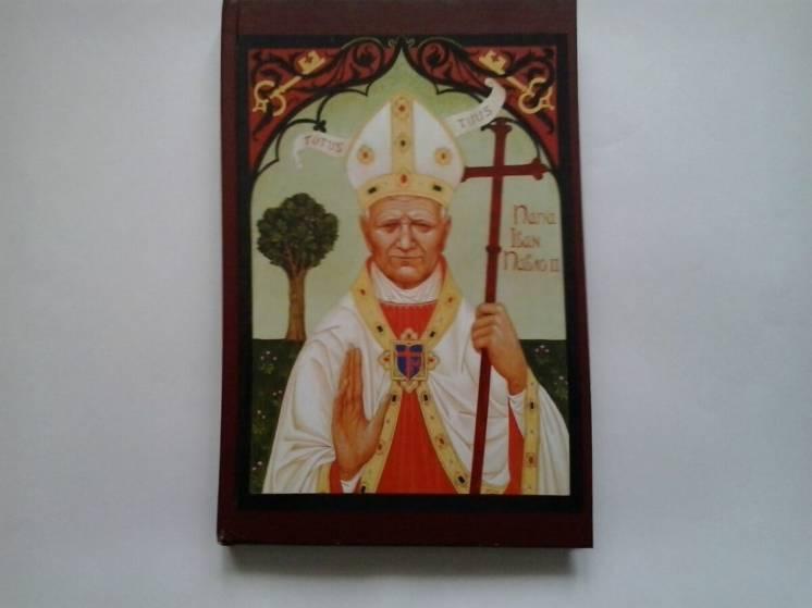 О.красюк.папа і україна(папа іван павло II)Подарункове видання