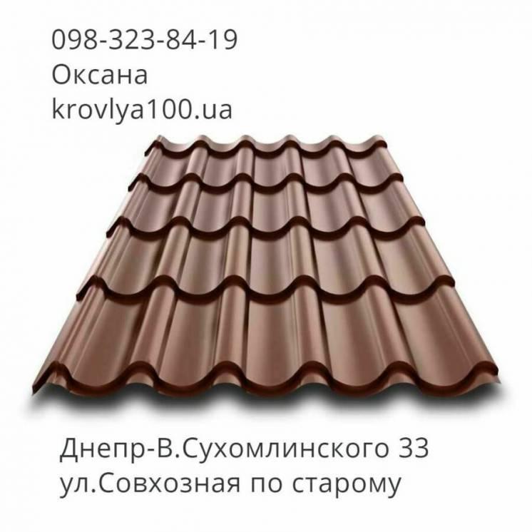 Металлочерепица темно-коричневая 8019 глянцевая (черный шоколад)