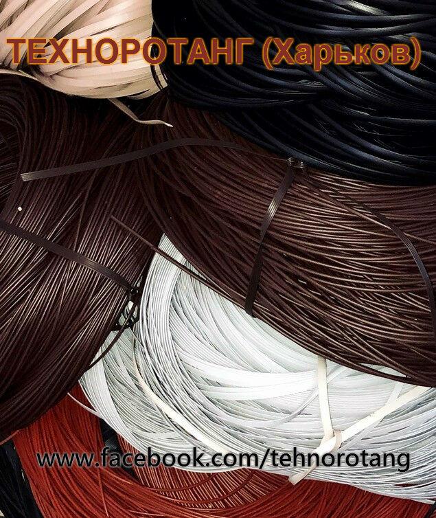 Лента искусственного ротанга для плетения мебели