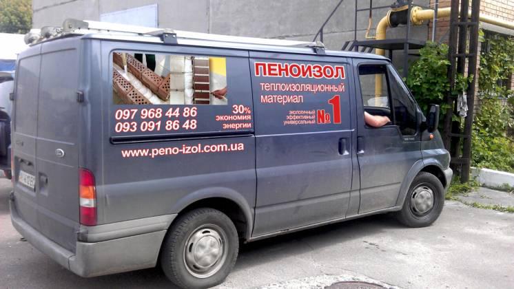 Пеноизол - эффективный утеплитель