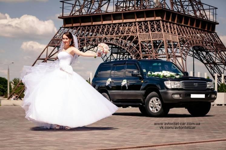 Свадебные услуги Харькова