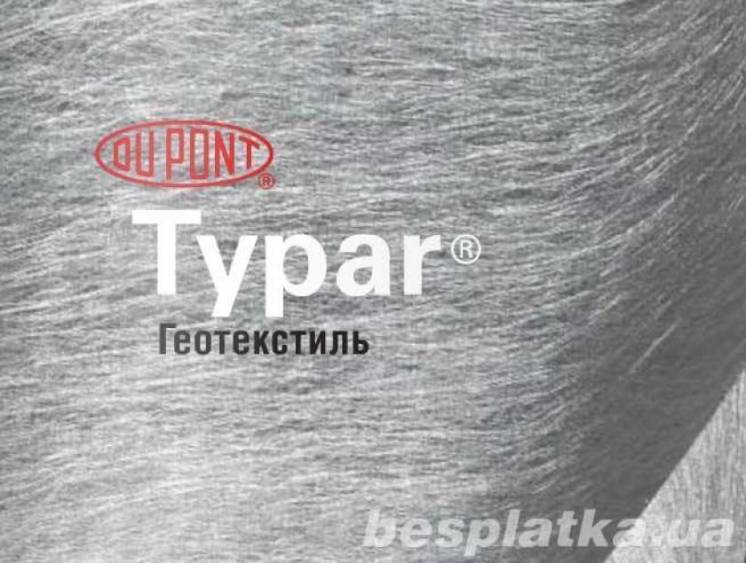 Геотекстиль Typar ( Тайпар) Люксенбург