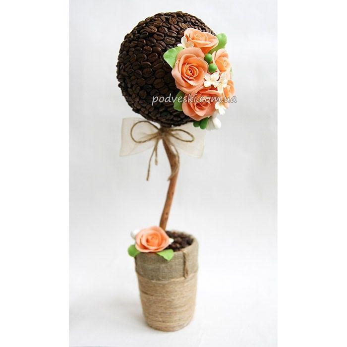 Подарок ручной работы- топиарий кофейный с цветами ручной лепки