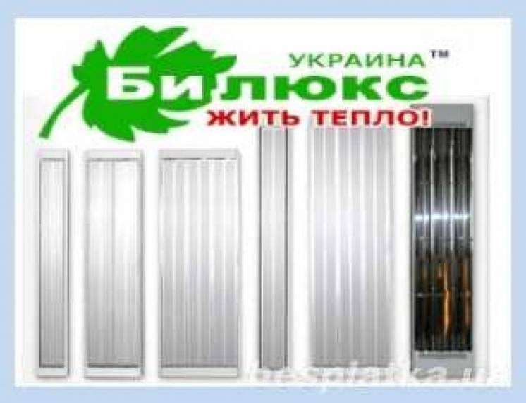 Электрообогреватели потолочные,  тм «Билюкс»  от 600 до 4000 Ватт.