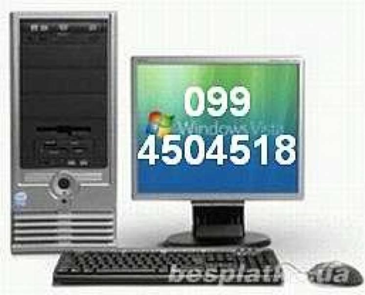 Ремонт комп`ютерів миронівка 099 4504518 с. шандра