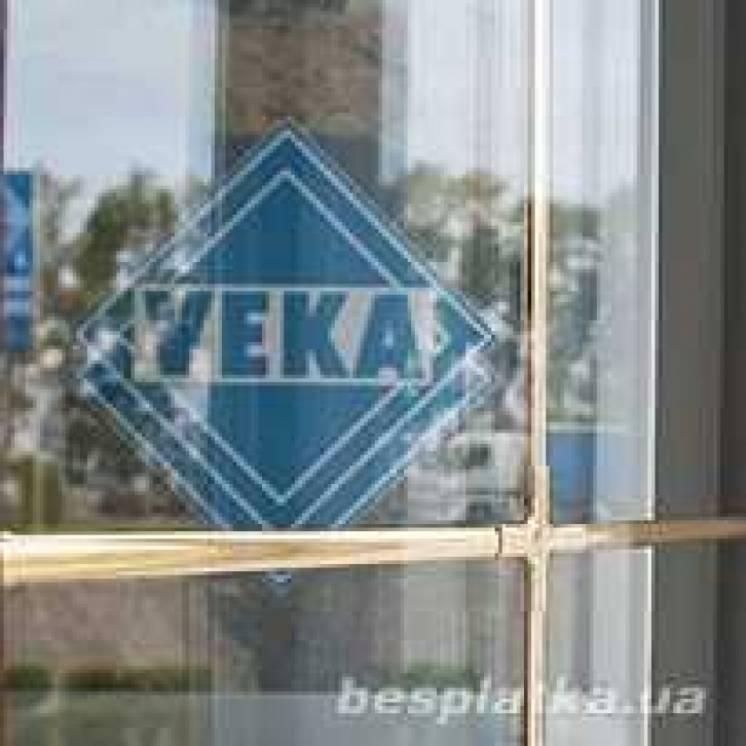 Вікна та двері из профільної системи VEKA