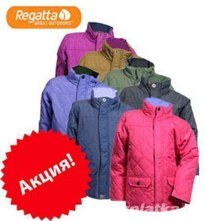 Курточки демисезонные (весна, осень) стеганные, бренд Regatta англия