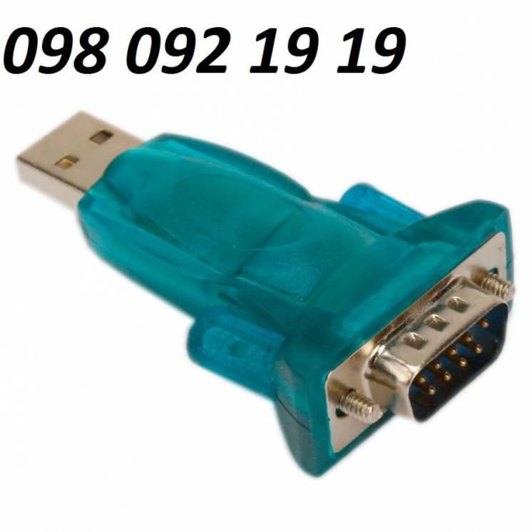 Адаптер USB RS232