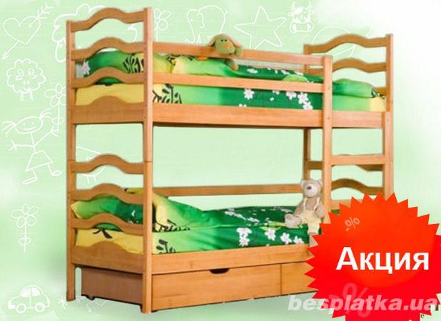 Двухъярусная кровать трансформер София детская дерево ольха в наличии