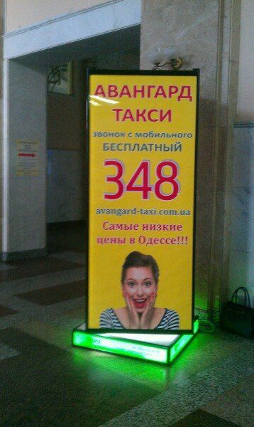 Размещение рекламы на ЖД Вокзале Одесса, компания