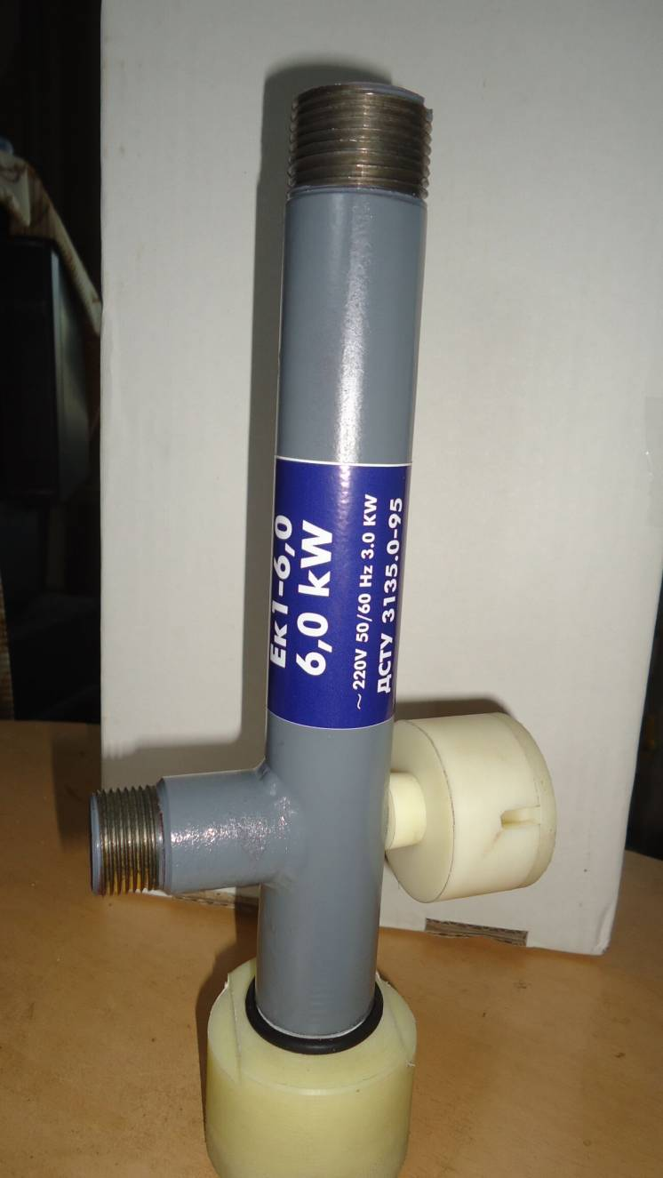 Продам электродные котлы с автоматикой для систем отопления