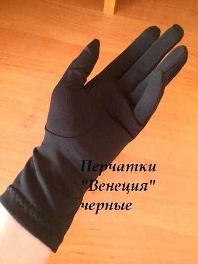 """Перчатки для демонстрации ювелирных изделий """"Венеция"""" черные"""