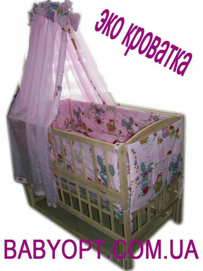 Акция! комплект: кроватка маятник, матрас кокос, постель 8 эл. новое
