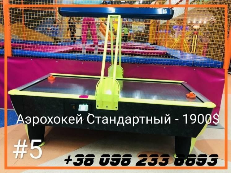 детские игровые автоматы украина