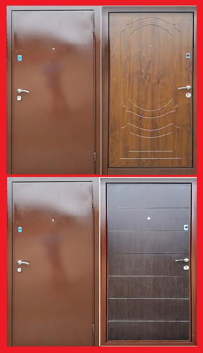 Двери входные металл мдф лучшая цена!/ двері вхідні метал мдф