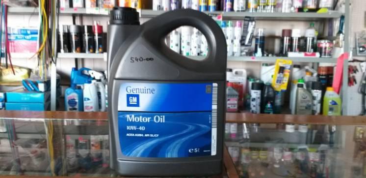 Масло моторное полусинтетическое 10w40 Gm 5л (корея)