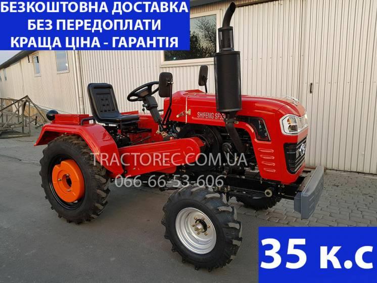 Трактор шифенг 350, 35 к.с! минитрактор Shifeng 350 Lux, нова модель!