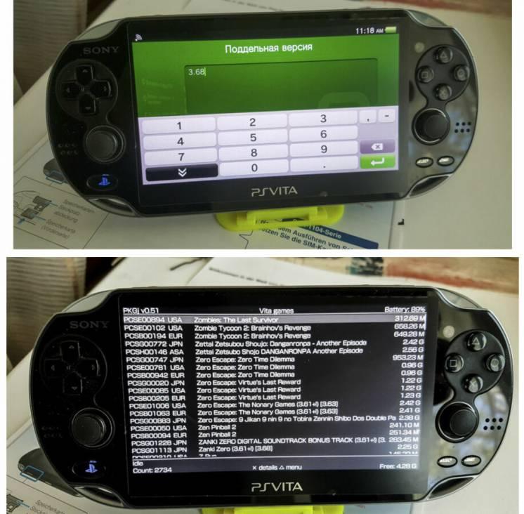 Игровая приставка Sony Ps Vita Henkaku 3.68 карта 16 много игр