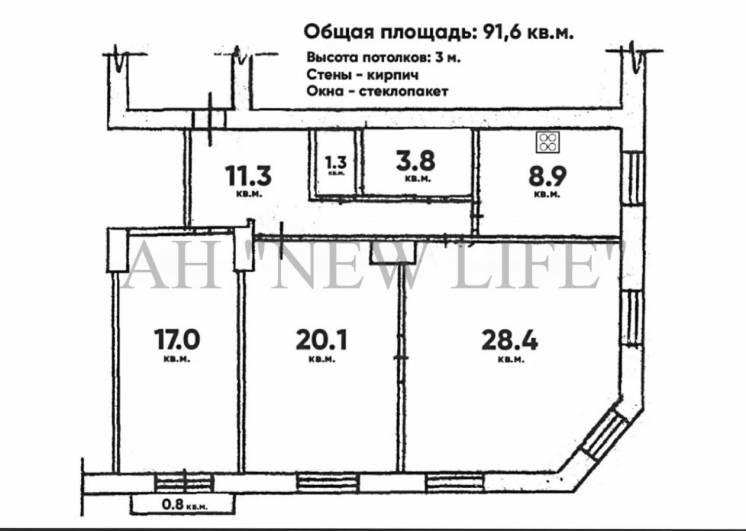 Продам квартиру 92 м². Центр