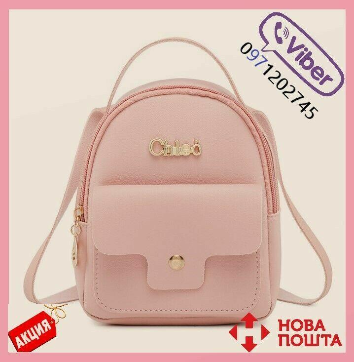 Купить женский маленький рюкзак сумка бренд 2019 женская купить