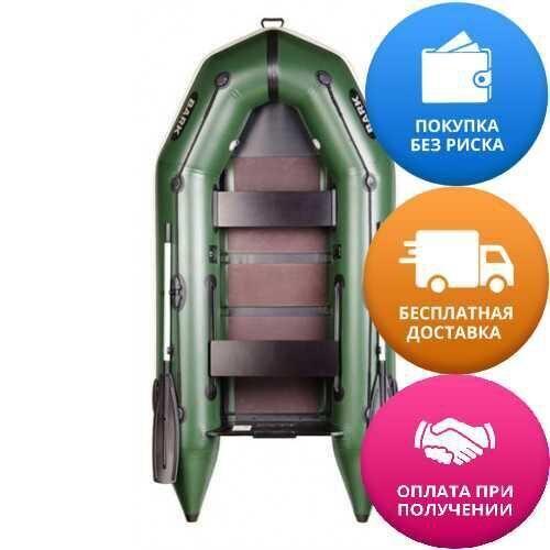 Лодка Bark Bt-270 моторная двухместная - бесплатная доставка