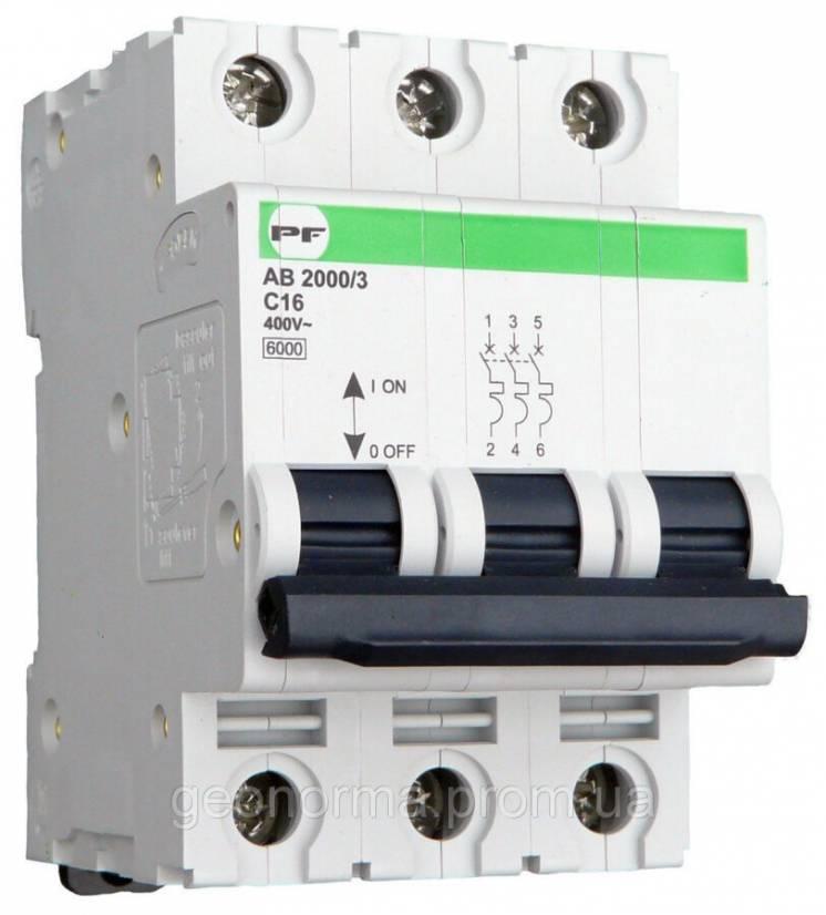 Перепаковка автоматов, переделка автоматических выключателей